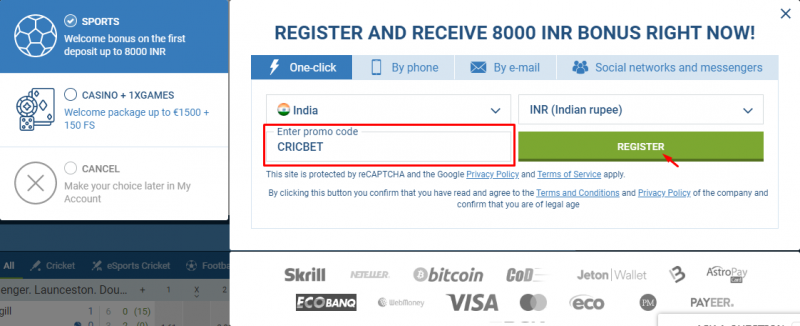 1xBet Registration in India and Entering promo code for 1xBet